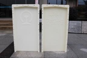 铁路线路安全保护区水泥警示牌模具