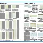 RPC盖板模具