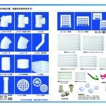 125-U PVC泄水管篦配件