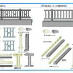 桥梁护栏模具