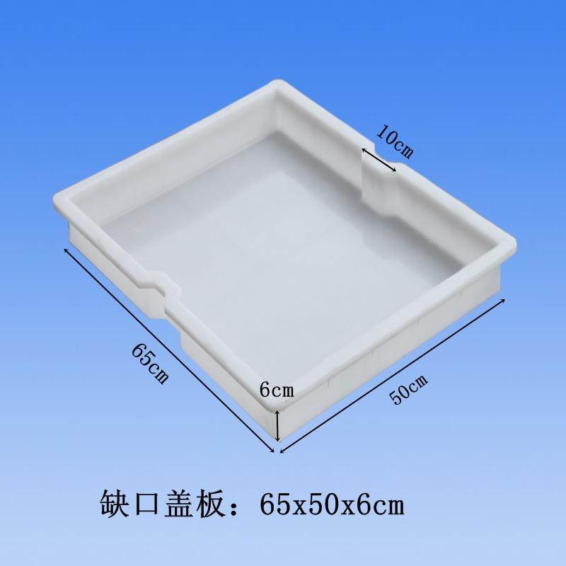 水泥構件蓋板模具尺寸
