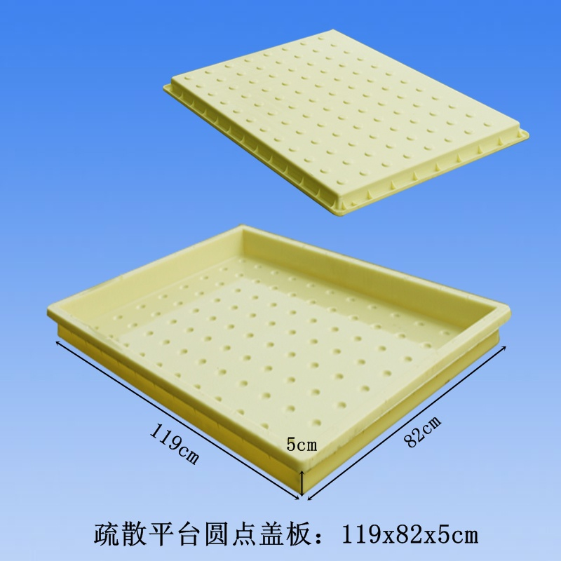疏散平台盖板模具尺寸