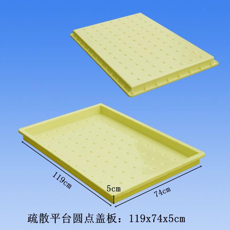 水泥盖板模具尺寸