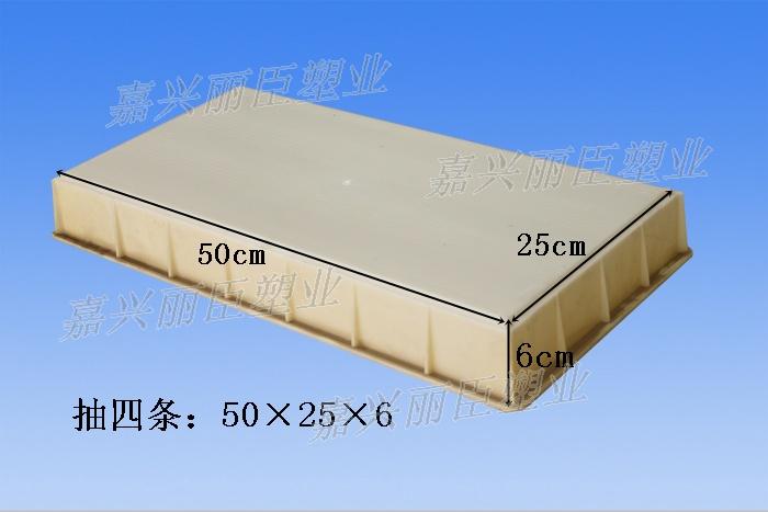 条纹砖模具尺寸