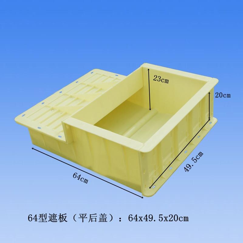 水泥遮板模具-2