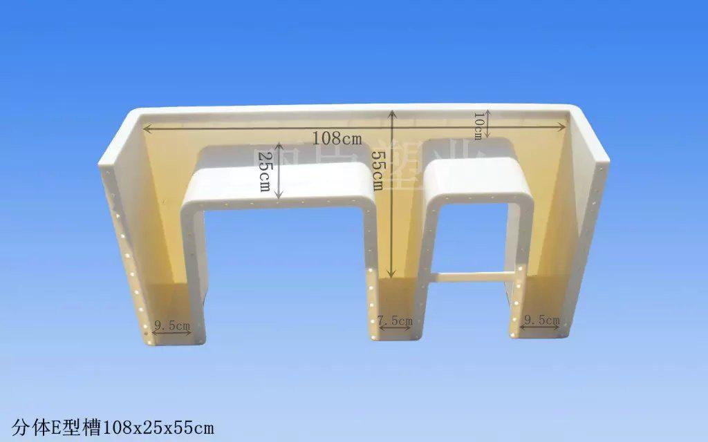 高铁电缆槽模具尺寸