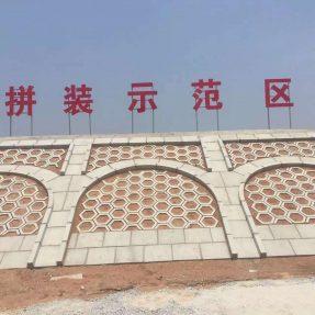 空心六角护坡模具与拱形塑料护坡模具组合施工案例