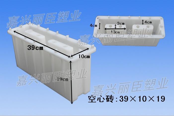 塑料空心砖模具尺寸