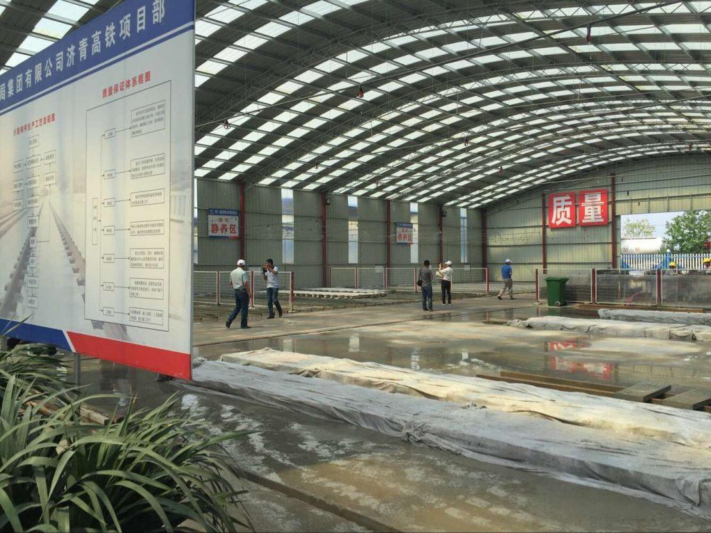 中铁十二局生产厂区