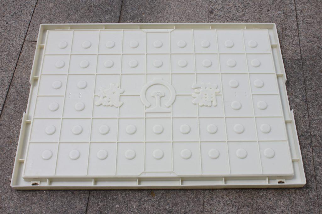 铁路沟盖板塑料模具