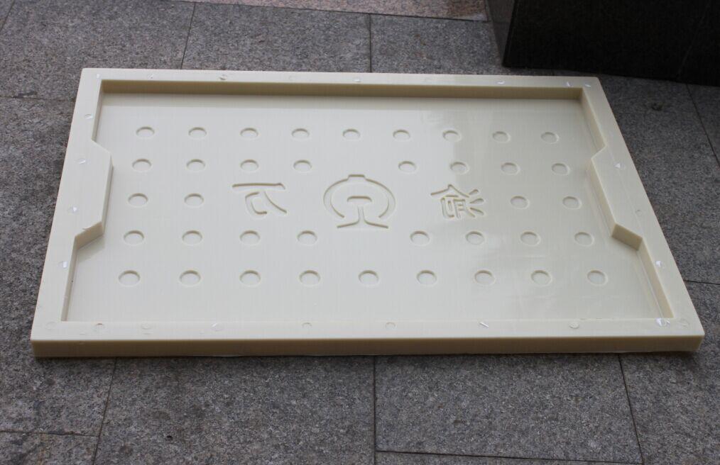 电缆槽盖板模盒