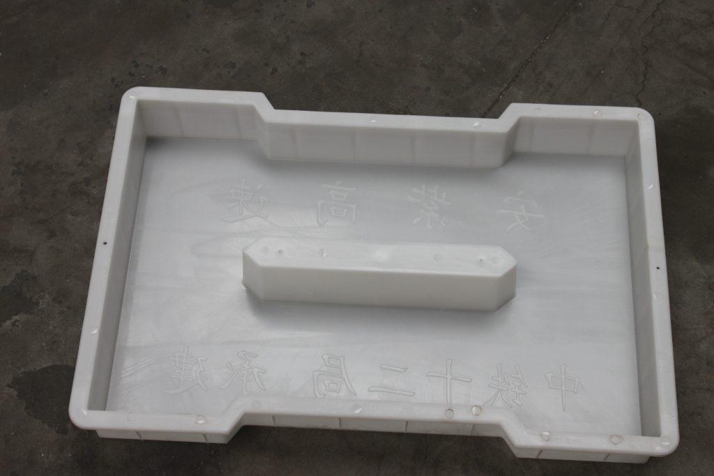 预制沟盖板模具