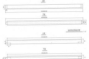 高铁护栏立柱模具平面设计图PDF下载