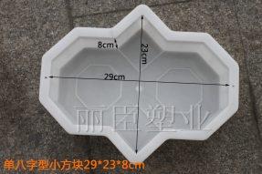 广场8字彩砖模盒