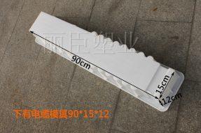 水泥标志桩模具带下有电缆字样