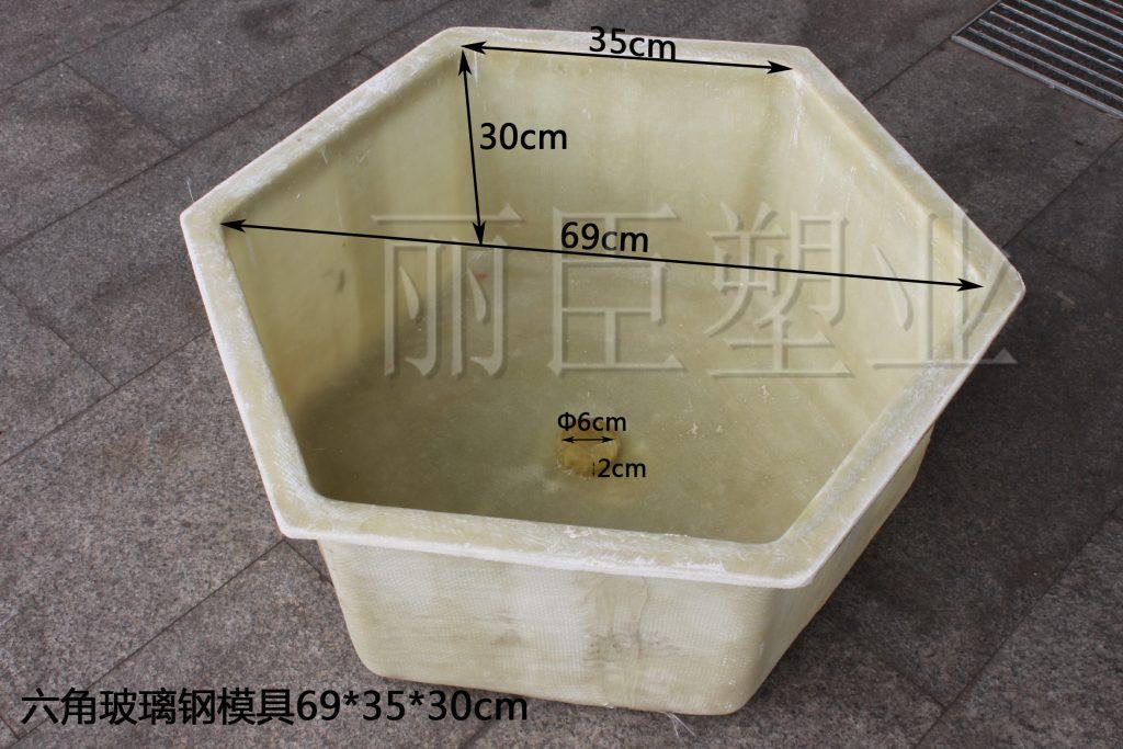 六角护坡玻璃钢模具