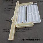 路基栅栏塑料模具