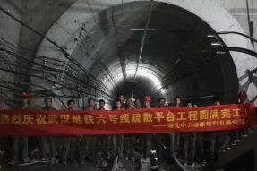 地铁疏散平台盖板模具及支架武汉地铁六号线施工案例