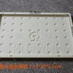 铁标水泥盖板模具