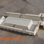 护栏伸缩缝立柱带栏片塑料模具