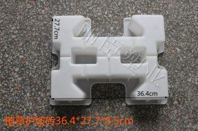 内蒙古工字护坡砖模具