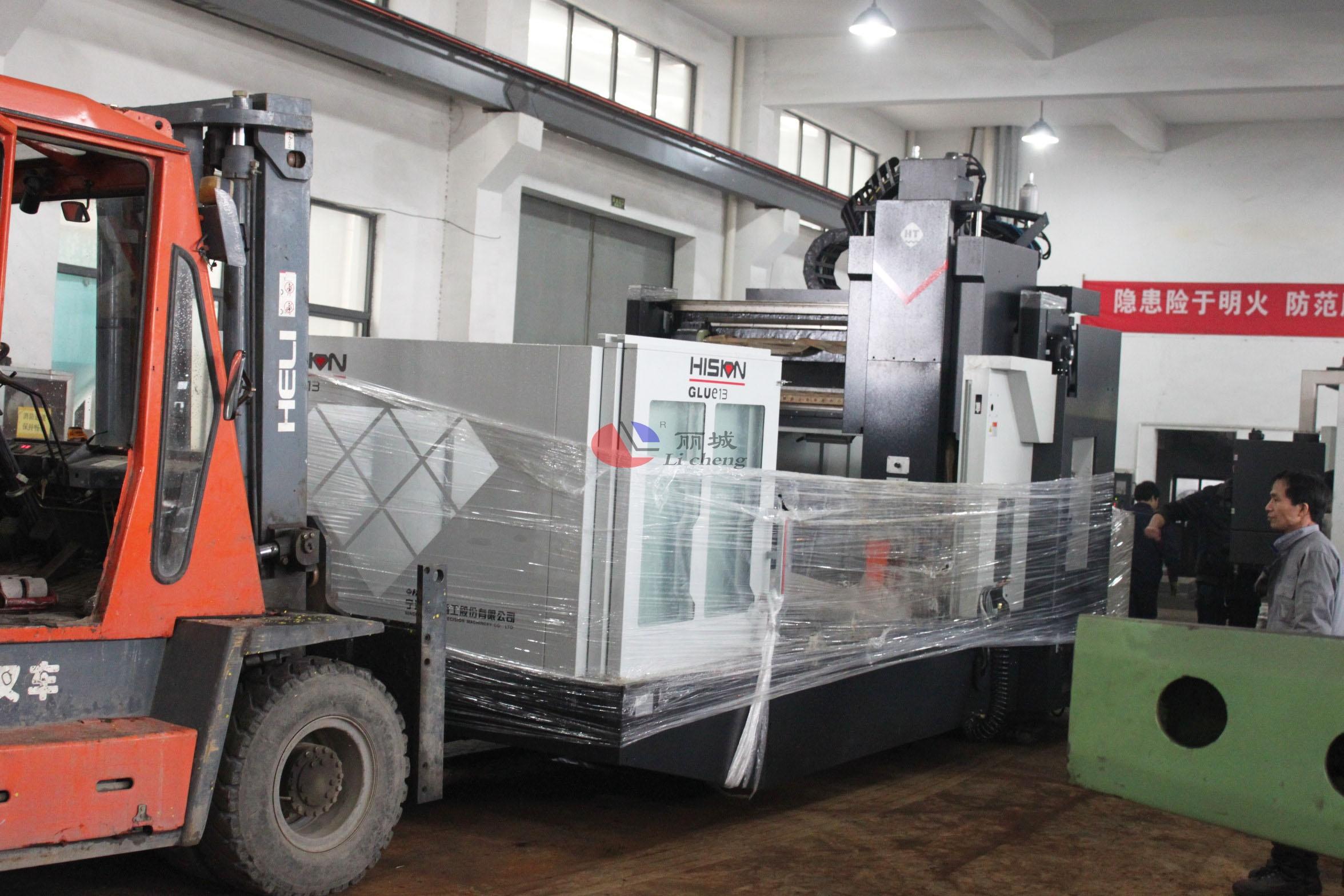 热烈庆祝丽臣塑业再次引进海天精工加工中心GLUE13型
