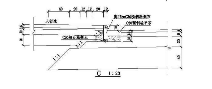 路缘石模具设计图