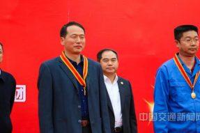 丽臣塑业热烈祝贺中铁十五局成贵高铁施工项目获奖