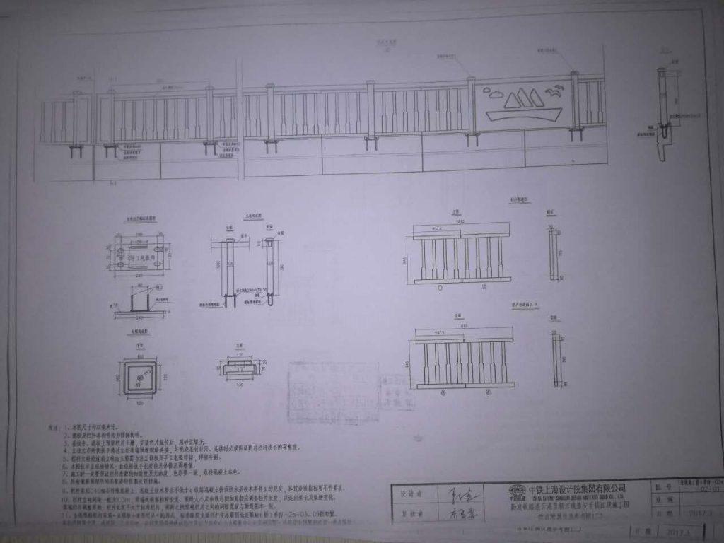 防撞型护栏模具设计施工图