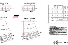 钢筋混凝土步板模具设计施工图