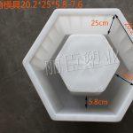 水利护坡塑料模具