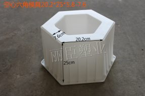 水利六角护坡塑料模具