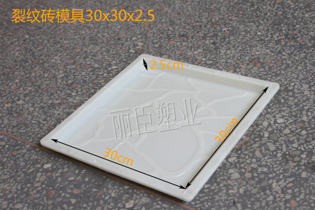 裂纹砖塑料模具