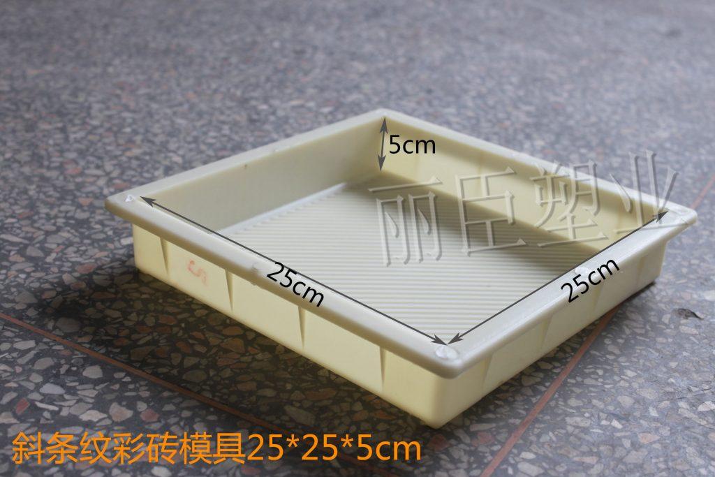 斜条纹彩砖塑料模具正面