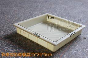 斜条纹步道砖塑料模具