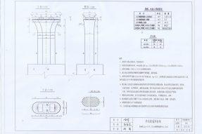 圆形桥墩钢模板施工设计图