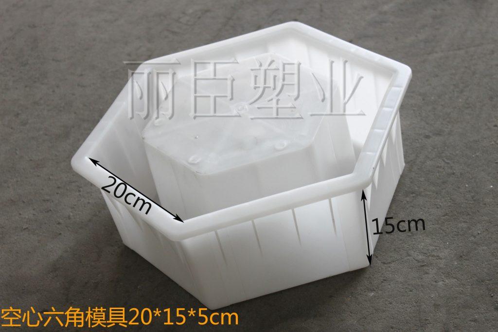 空心护坡六角塑料模具