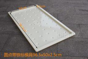 混凝土圆点铁标盖板塑料模具