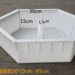 中孔六角塑料模具