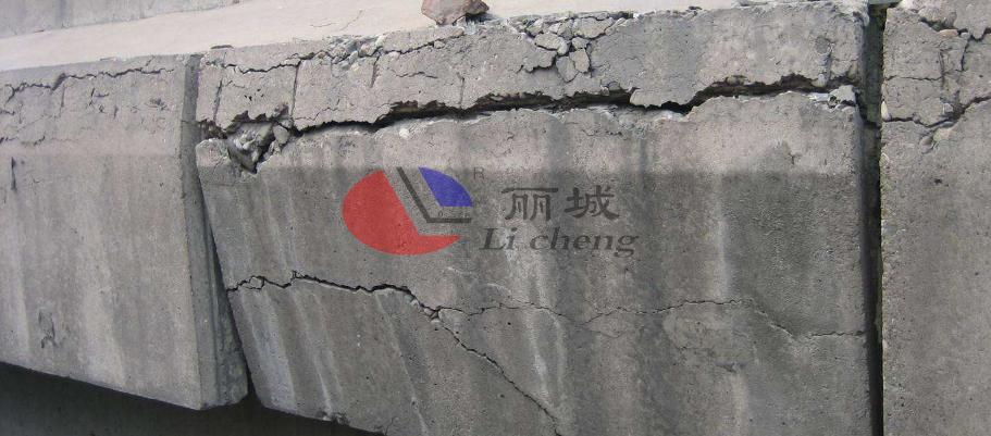 混凝土盖板%&&&&&%