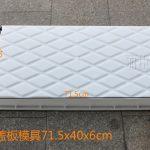 菱形盖板塑料模具