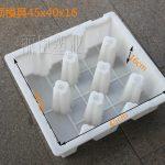梅花压顶塑料模具