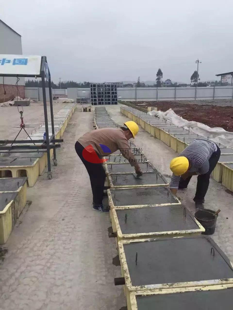 电缆槽钢模具浇筑过程中的保护层