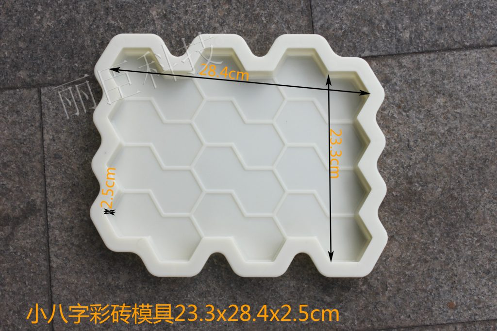 小八字彩砖塑料模盒