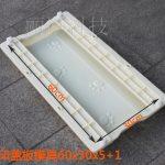 下水道盖板塑料模具